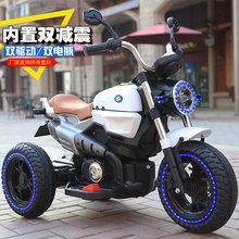 儿童电动摩托车三轮超大号3-9岁宝宝小孩三轮车玩具可坐人充电