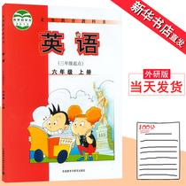 小学6六年级上册英语书外研版 外语教学与研究出版社教材教科书英语三年级起点六年级上册课本 小学英语书六年级上册外研版 六年级