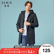 Sunma Enterprise Shop Fabric Overcoat Men's Winter New Urban Leisure Wool Men's Overcoat Warm Top