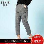 森马休闲裤男直筒九分裤男士2018秋季新款时尚格纹裤子青少年潮