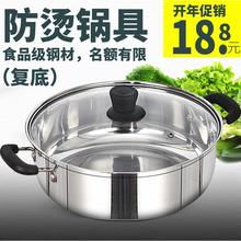 不锈钢加厚汤锅具电磁炉通用专用火锅盆家用蒸煮小煮锅燃气蒸锅