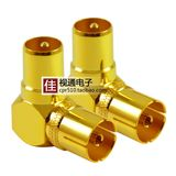 Gold-plated copper digital cable TV set-top box conversion head RF revolution RF mother TV adapter right angle elbow