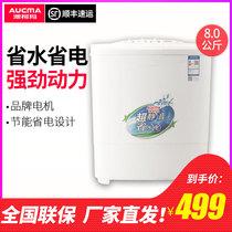 公斤双缸双桶洗衣机半全自动家用脱水9大容量98HXPB90奥克斯AUX
