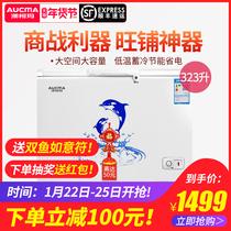 大容量家用冰柜卧式冷藏冷冻柜节能全国408BCBD冰柜商用单温