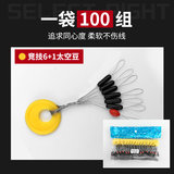 100 sets of competitive space bean suits bulk silicone small original glue olive shaped fish line group gadgets