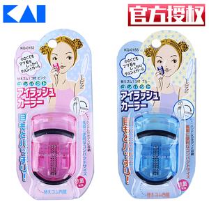 日本贝印睫毛夹女小型便携式迷你卷翘持久局部夹睫毛器眼睫毛夹
