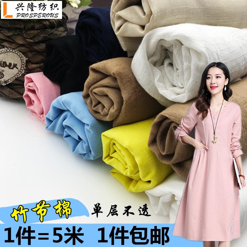 棉麻连衣裙布料
