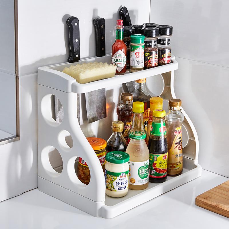 厨房用品收纳神器 落地多层省空间置物架 多功能调味料菜刀收纳架