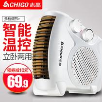 秒速热暖风机取暖神器迷你便携5专卖店美国办公室家用LanweA联维