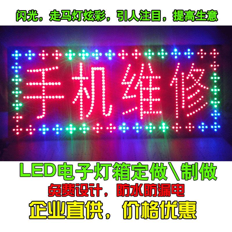 纽缤电子灯箱定制悬挂LED广告牌户外门头招牌防水超薄单双面灯箱