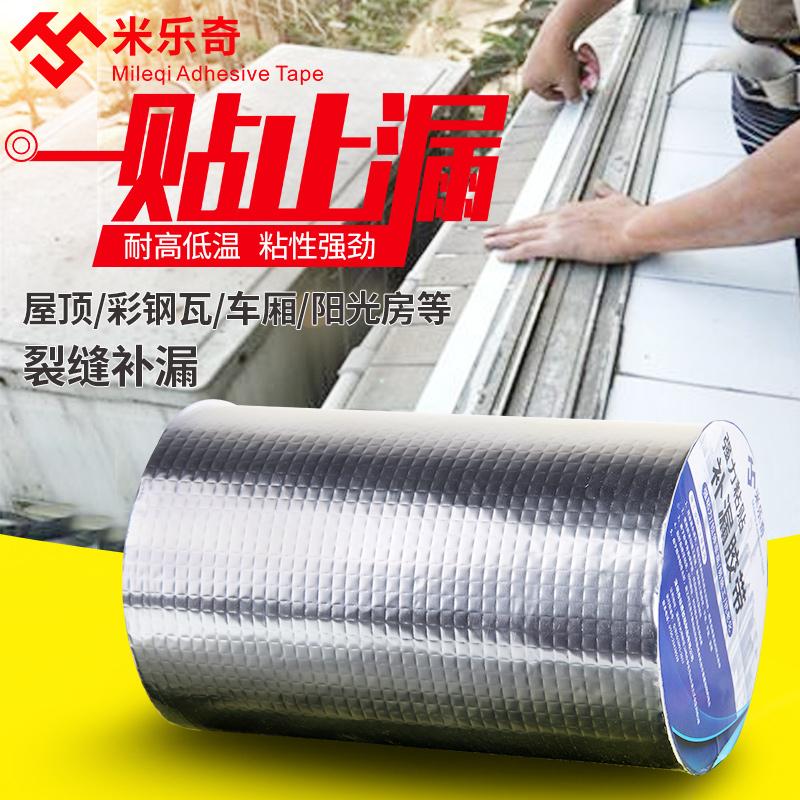 Теплоизоляционные материалы Артикул 532123419047