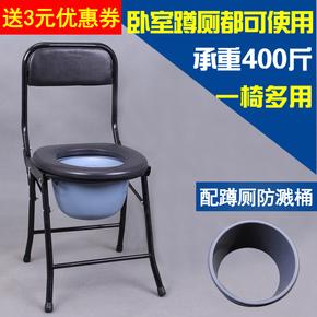 坐便器孕妇老人坐便椅子残疾人病人座便可折叠移动马桶蹲坑大便椅