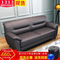 家德瑞利昂进口牛皮护脊功能舒适椅家庭影院沙发小户型简约ZEDERE