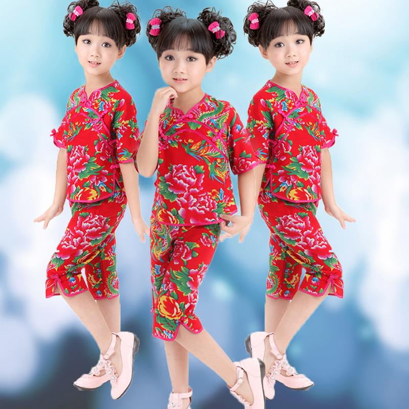 Китайские национальные костюмы Артикул 529297987012