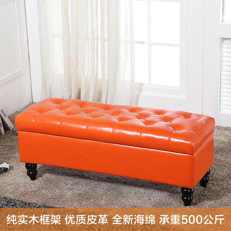 储物凳试换鞋凳衣服装鞋店沙发凳长凳子皮质可