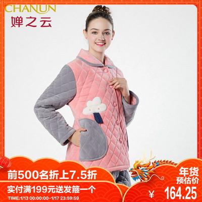 婵之云18秋冬新款三层夹棉女加绒加厚家居服套装睡衣D710526N