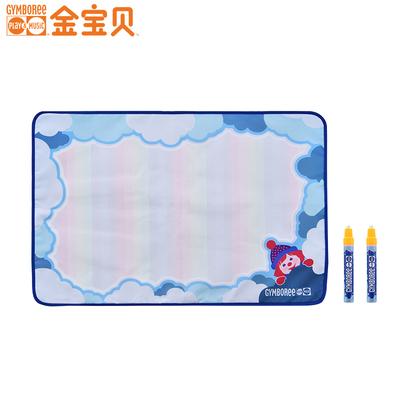 金宝贝早教 神奇画毯儿童水画布魔法水写布宝宝创意绘画免洗画板