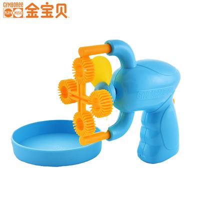 【新品】金宝贝儿童电动泡泡器吹泡机泡泡机泡泡枪 内不附泡泡液