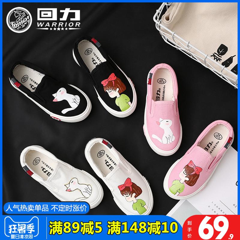回力童鞋2019春秋新款儿童帆布鞋可爱卡通手绘女童布鞋宝宝小白鞋