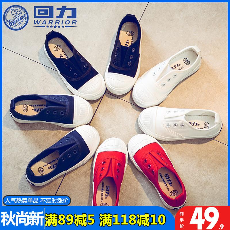 回力童鞋男童小白鞋子女童帆布鞋2019新款秋款儿童幼儿园宝宝板鞋
