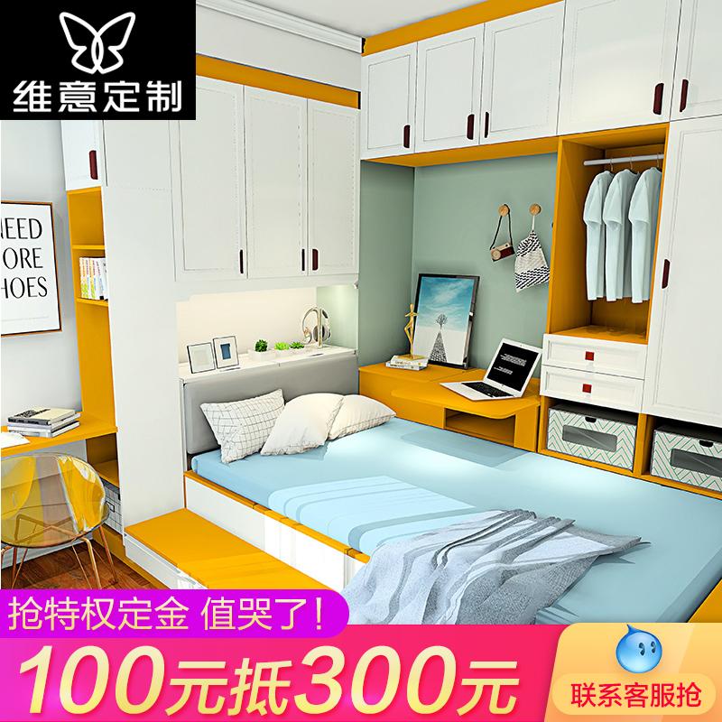 维意定制家具整体衣柜97100