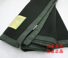 正品配发军绿色毛毯俄罗斯
