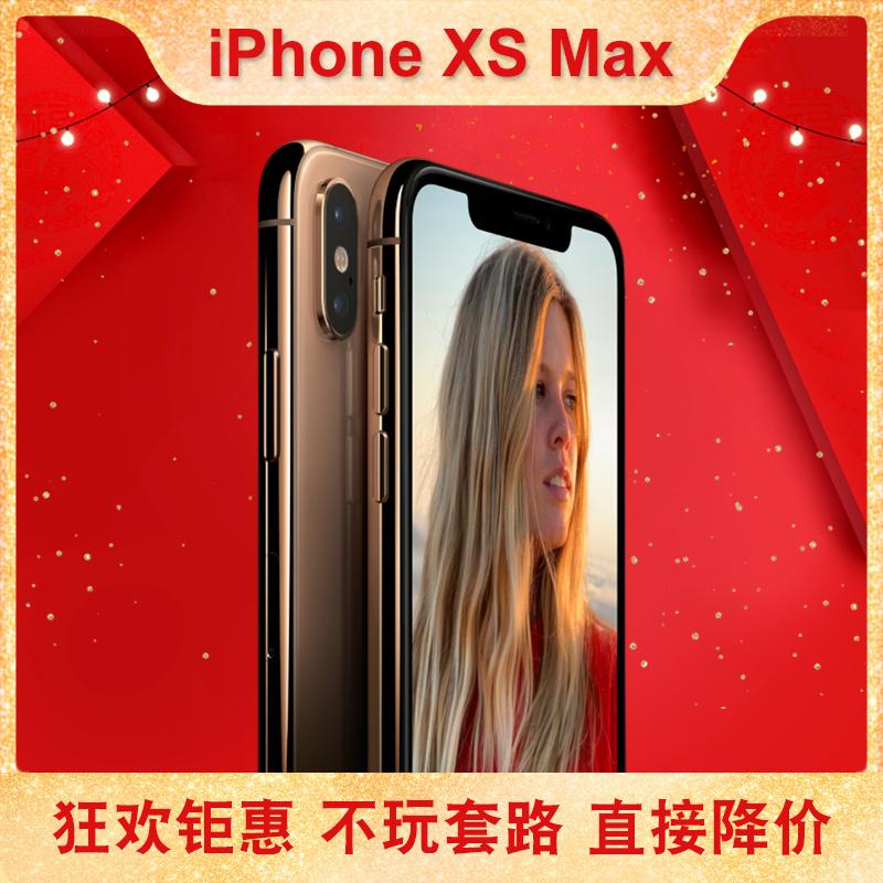 【现货当天发】Apple/苹果 iPhone XS Max双卡iphonexs苹果手机