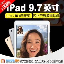 Apple/苹果 iPad air3/2 平板电脑 2017新款iPad 9.7英寸