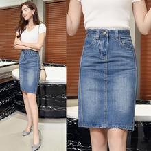 修身 大码 女春夏韩版 中长款 2017高腰牛仔裙半身裙 显瘦流行包臀裙薄