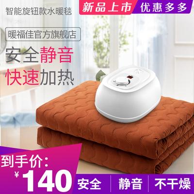 水暖水热毯电热单人双人无调温家用辐射水循环三人床垫安全电褥子