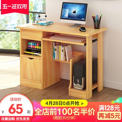 学生写字台 书桌图片