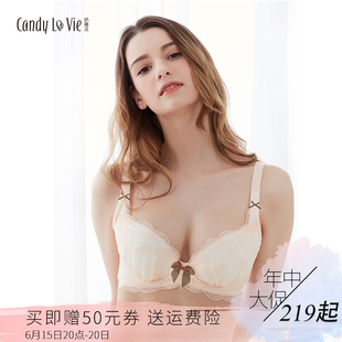 奶糖派分胸型大罩杯内衣大码大胸少女文胸罩65D70E75F告白花香肤