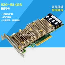 RR2720卡坚硬盘扩展卡RAID磁盘阵列AS2608UNICACA