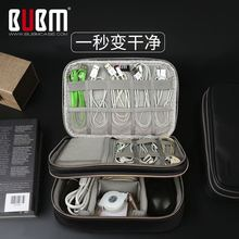 BUBM Data Line Receiving Bag Mobile Power Charger Box U Disk 3C Digital Accessories Hard Disk Charging Bao Protective Cover Multifunctional Large Capacity Travel Portable Handbag Mobile Phone Digital Bag