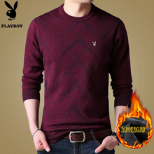 Playboy middle-aged sweater men's winter plus velvet thick round neck sweater men's thermal underwear knit bottoming shirt