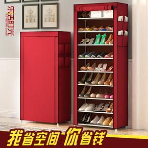 鞋架简易家用迷你折叠防水无纺布鞋柜租房必备的简易家具 经济型