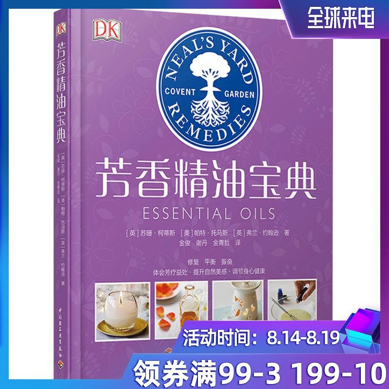 Косметические средства для ухода за кожей Артикул 580835017287