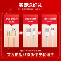 Bull car charger car cigarette lighter dual USB smart fast charge one for two multi-function mobile phone car charger