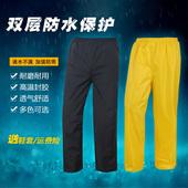 雨裤防水男女骑行双层双胶耐磨分体透气钓鱼摩托电动车单条单雨裤