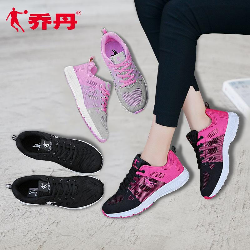 乔丹运动鞋女网面正品春夏季女鞋透气鞋女2019新款跑步鞋旅游鞋子