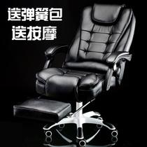 粉色直播家用转椅升降老板办公椅电脑椅主播椅子布艺