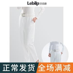 乐倍康护士裤子白色工作裤医院男女医生西裤修身护士裤松紧腰裤子