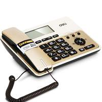 Effective telephone 796 landline fixed wired telephone lightning protection calculator alarm clock home office hotel