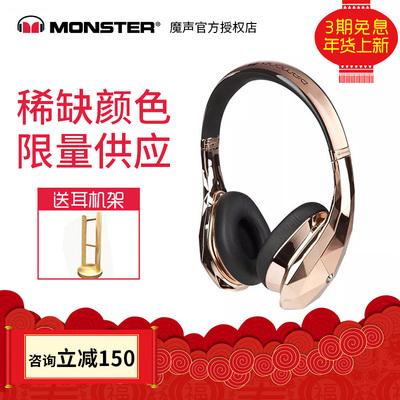 MONSTER/魔声 钻石之泪Diamondz头戴式重低音游戏耳机耳麦
