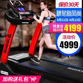 Reebok/锐步ZJET430跑步机家用款超静音可折叠减震电动健身器材图片