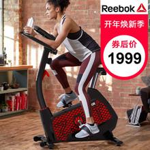 Reebok/锐步 ZJET430动感单车家用静音健身车电磁控室内自行车