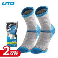 UTO 悠途户外运动袜男女户外徒步袜子运动登山排汗快干袜2双装