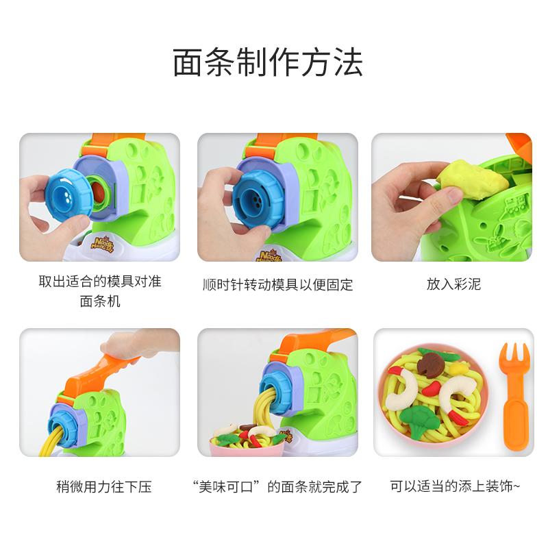 橡皮泥模具工具套装无毒彩泥儿童面条机玩具女孩手工制作超轻粘土