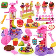 橡皮泥模具工具套装儿童雪糕冰淇淋机玩具彩泥像皮泥手工粘土无毒