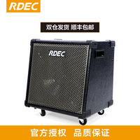 RDEC AM-30PRO/AK-300/AK-500 Electric drum keyboard monitor speaker Multi-channel monitor sound